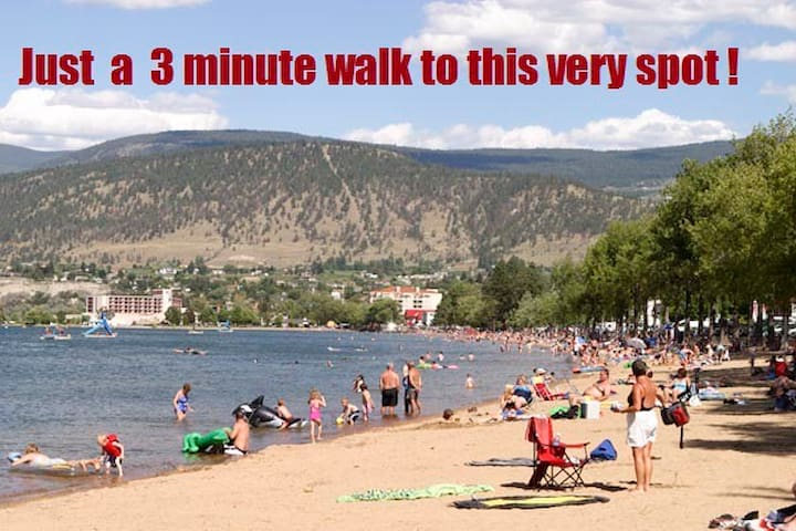 Penticton Family Vacation House, rents Sat to Sat
