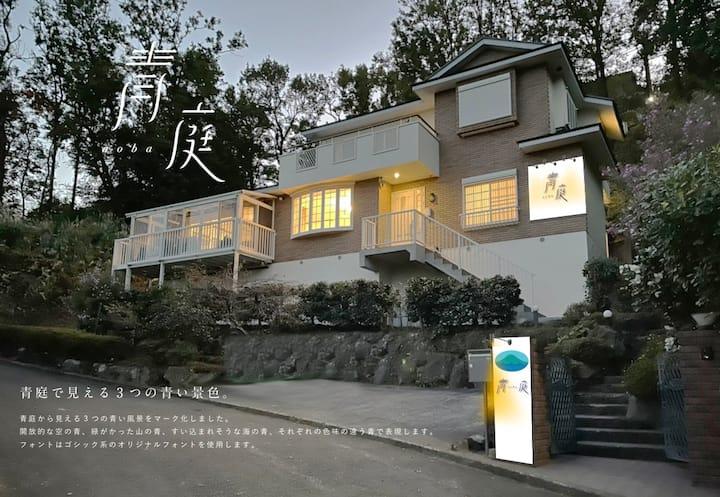 1日1組限定の客室温泉付き貸別荘ホテル★愛犬と一緒に空・山・海の3つの大自然を満喫