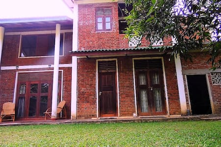 Legacy Lanka Riverside Home-stay-Guest is our God. - Attanagalla