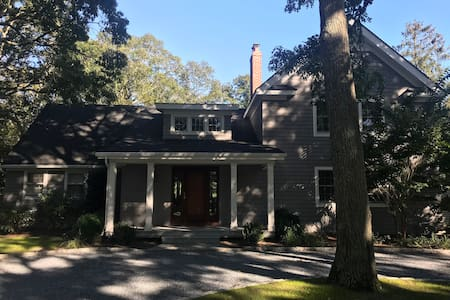 Perfect Home in Westhampton Beach. Escape NYC