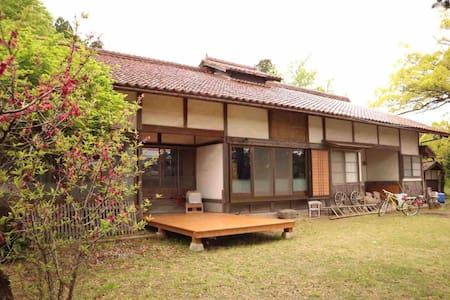 Japanese style petit hotel / reserved