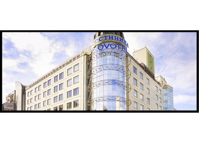 Novotel Moscow Centre Hotel11