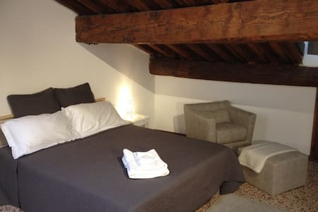 Via Roma Apartments-Monolocale - Bassano del Grappa