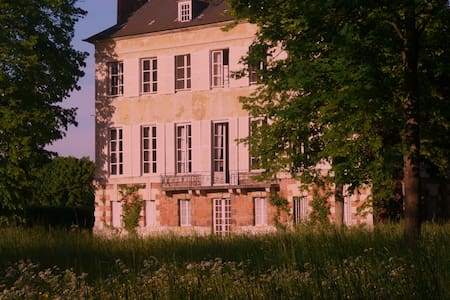 Le Pavillon Saint Martin - Senlis
