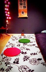 Cozy Loft. Perfect Access and Safty - Suginami-ku