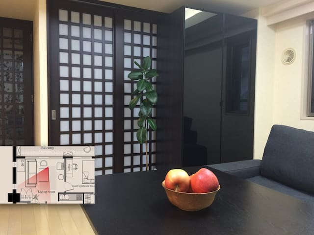 Private room in an apartment - Adachi - Apartament