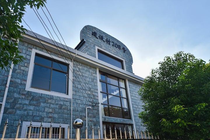上海崇明区建设208民宿