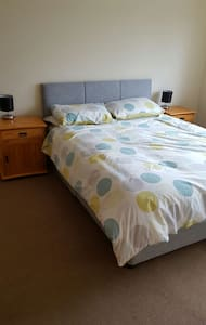 Great base for Dundalk and surrounding areas. - Dundalk - House