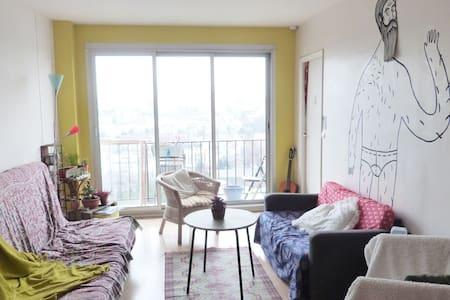 Chambre pour 1 ou 2 personnes - Gentilly - 公寓