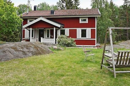 Maison de vacances pour 7 a LJUSTERÖ