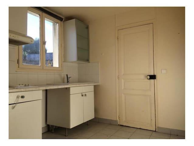 Appartement calme pour petit séjour près de Paris - Drancy