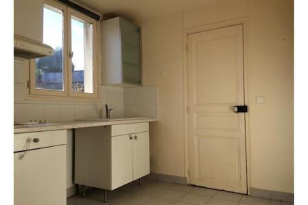 Appartement calme pour petit séjour près de Paris - Drancy - Pis