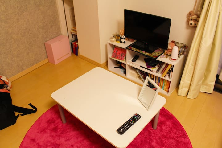 Clean and Quiet Home - Adachi - Pis
