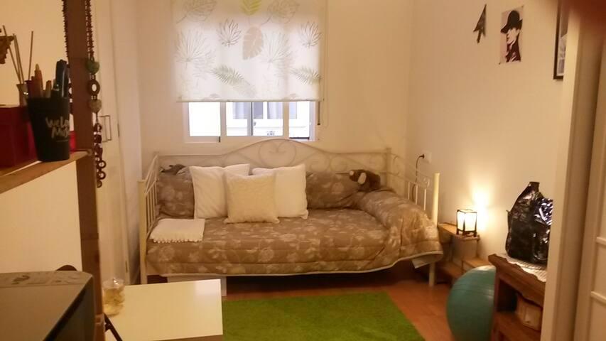 Habitación privada, wifi, desayuno - Кордоба - Квартира