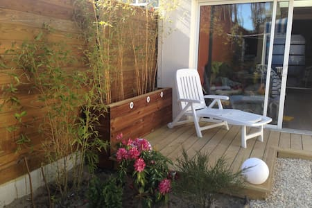 BEL APPARTEMENT CONFORTABLE-7 COUCHAGES- PLAGE 50M - Bray-Dunes