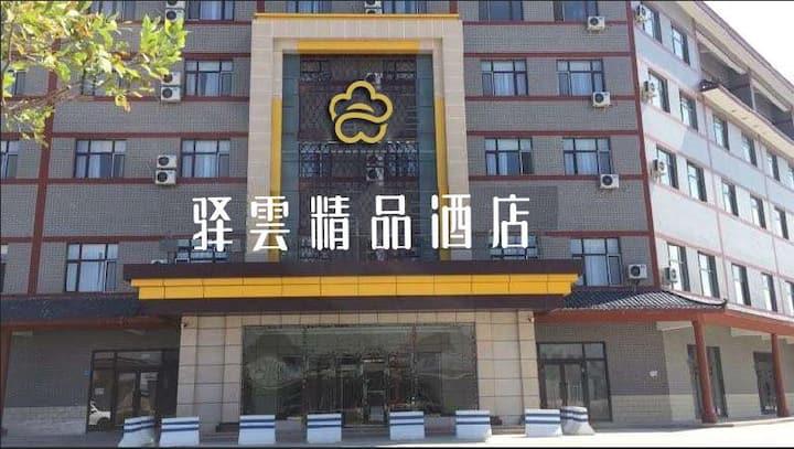 驿雲精品酒店(北屯鸿州店)标准间