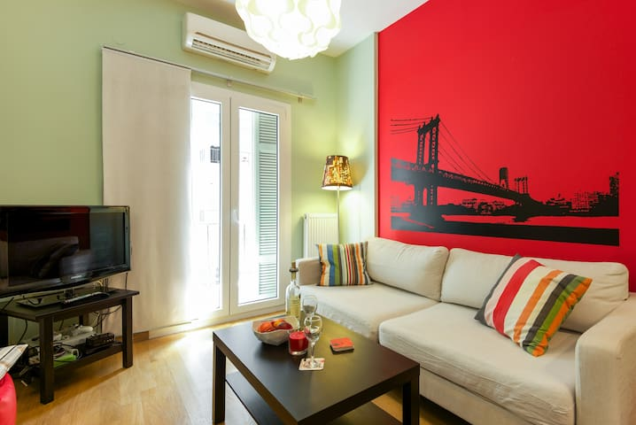 Cosy 1 bedroom apartment at the heart of the city - Thessaloniki - Wohnung