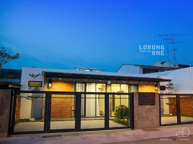 Lorong One Malacca - Malacca
