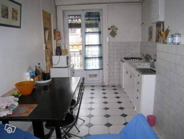 T1 Bis Lyon rive gauche 4 couchages - Lyon - Apartament