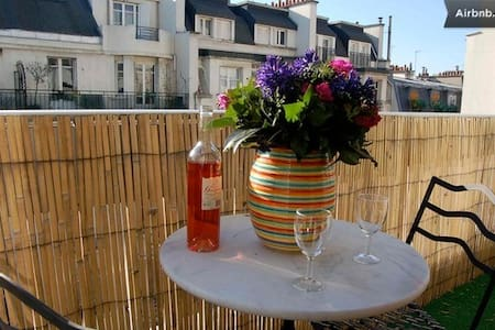 Sunny 1 br. flat w/lift and AC near Eiffel Tower - Paris - Apartment