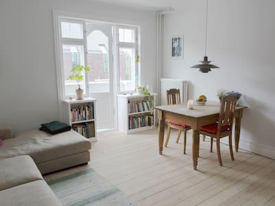 Cosy Quiet Close to Center - Copenhagen - Apartment