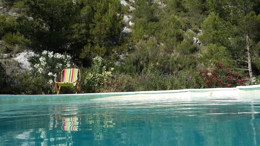 Maison avec Patio dans pinède entre mer et piscine - Le Rove - Dom