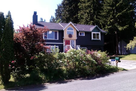 SolHouse Guestroom - Langley - Haus