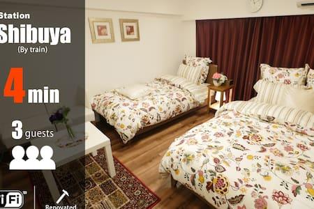 ★NEW OPEN☆ Easy access Shibuya, luxury Bed♪[wifi] - Setagaya-ku