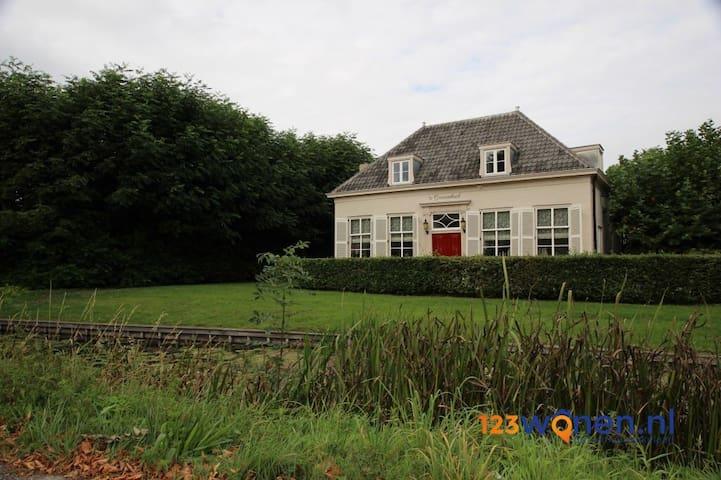 Fantastisch nieuw appartement ! - Reeuwijk - Leilighet