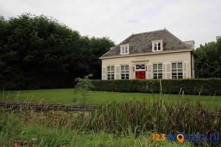 Fantastisch nieuw appartement ! - Reeuwijk - 公寓