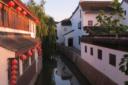 Suzhou City, the Heaven on Earth - Suzhou