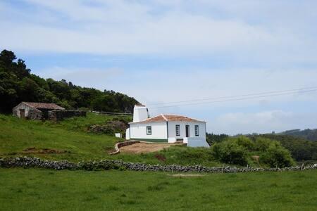 Casa do Almagre - rural tourism