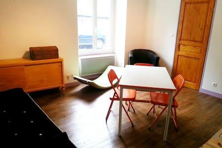 Appartement au calme, tout équipé - Poitiers