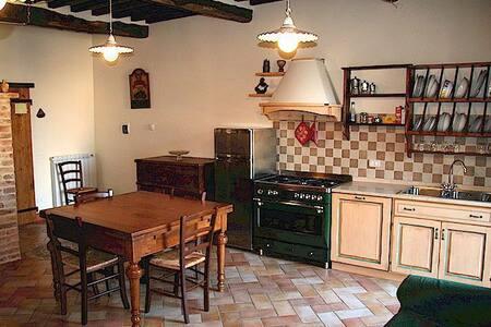 Casa reasco - Roccastrada - Lägenhet