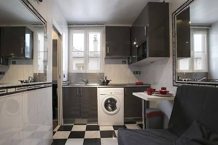Modern Studio near the Eiffel Tower - Paris - Appartement