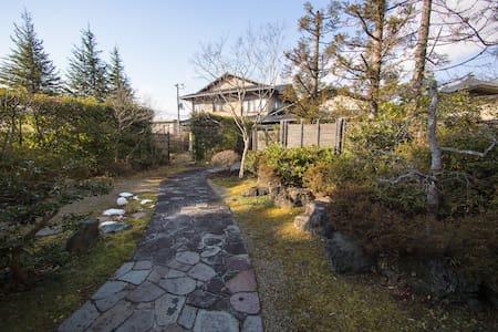 Tatami &Tea ceremony experience! :) - Kurokawagun