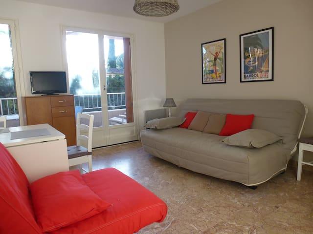 studio 3p chic & cosy terrace 3mn portissol beach - Sanary-sur-Mer - Apartment