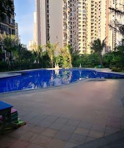 海口西海岸闲庭漫步长租公寓