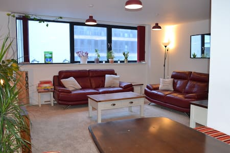 Central Station Modern and Cosy Apartment - 格拉斯哥