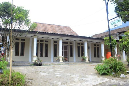 Homestay Merapi - Fresh, Comfortable and Enjoyable - Boyolali Regency - 独立屋