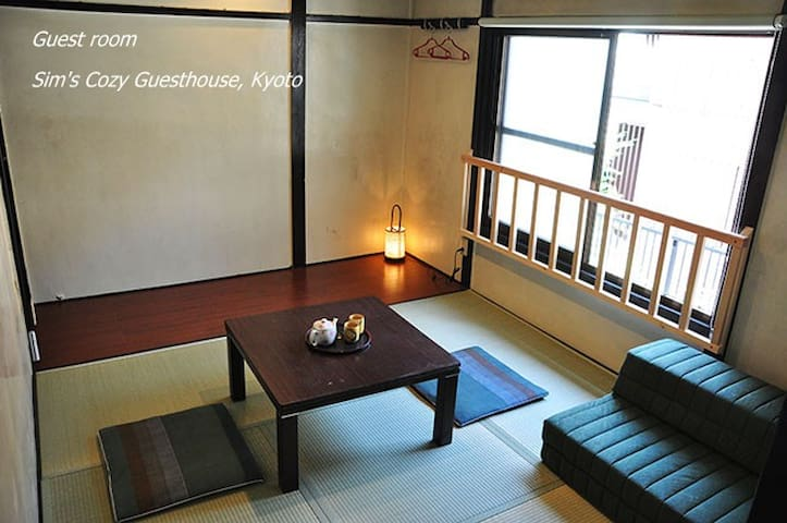 Traditional Basic Twin 2 - Kyoto - Bed & Breakfast