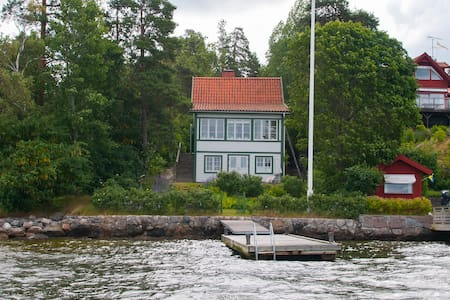 A summer house in the archipelago - Vaxholm - Casa