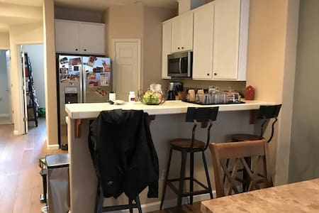 Great Private Room by Great Commuter Location - Hayward - Haus