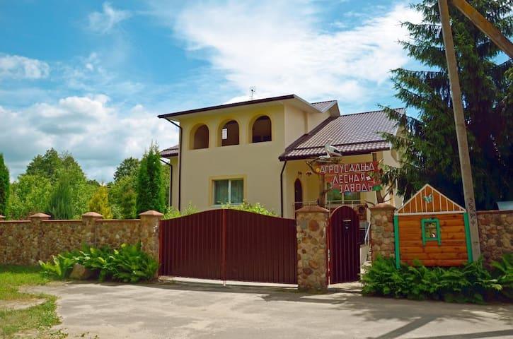 "Агроусадьба ""Лесная заводь"" - Klejniki - Rumah"