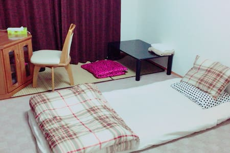 Family and friendly room - Kashiwa - Kashiwa-shi - Daire