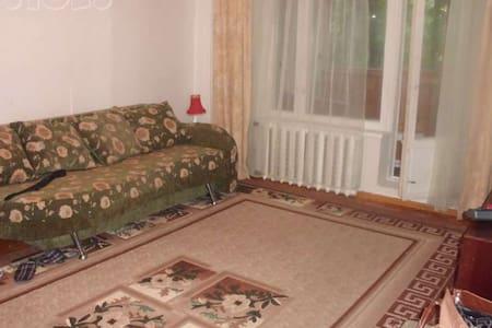 Комната в парковой зоне - Moskva - Lejlighed