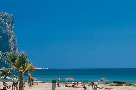 Playa Arenal-Bol - Calp - Appartamento