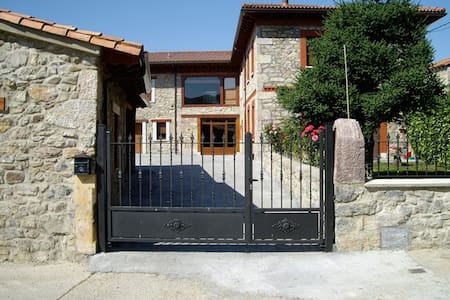 Country House Solapeña - Reyero