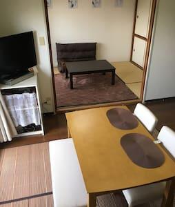 World Heritage Site Horyuji NARA - Yamatokōriyama-shi