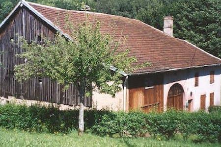 Chambre Myrtilles & Table d'Hôtes  - Ban-de-Laveline